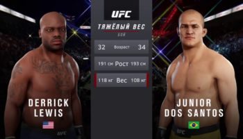 Прогноз на бой Деррик Льюис vs Дос Сантос UFC Fight Night 146